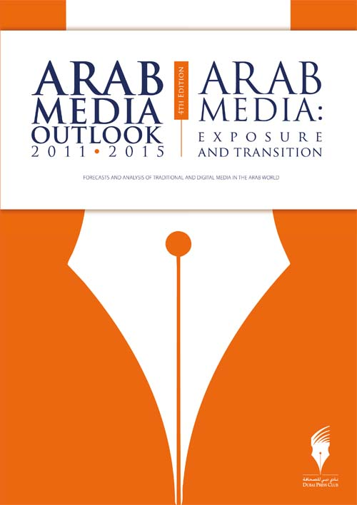 Arab Media Outlook 2011-2015