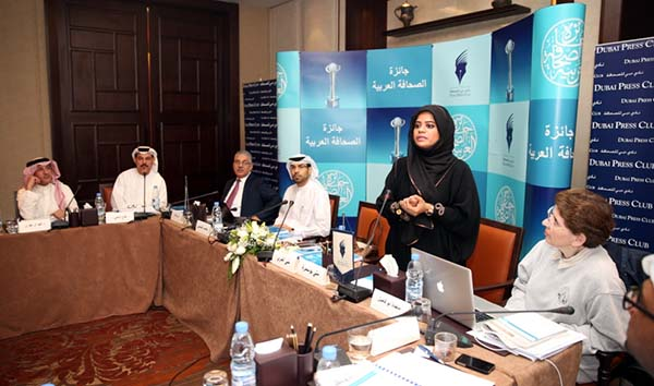 AJA Director Muna Busamra chairs judges' committee meeting in Dubai