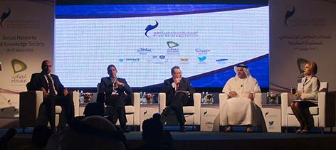 "Dubai TV's Zeina Yazigi (right) chairs ""Evolution of Social Networks"" session"