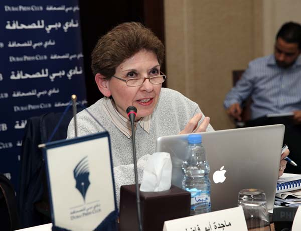Magda Abu-Fadil discusses investigative journalism entries
