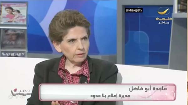 "Magda Abu-Fadil discusses media ethics and children on Rotana's ""Sayidati"""