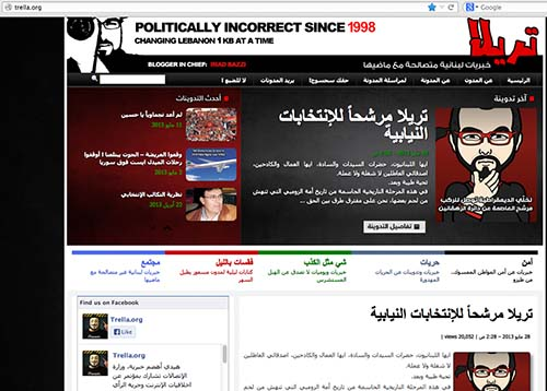 Screen shot of Imad Bazzi's (Trella) home page