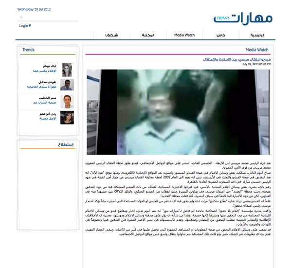 Misleading Video of Morsi's Arrest