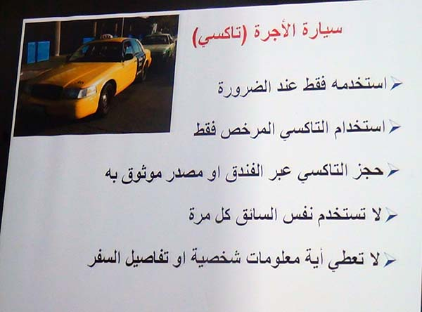 Abeer Saady's safety tips on taxis