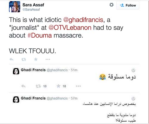 Screen shot of Twitter shouting match over Douma