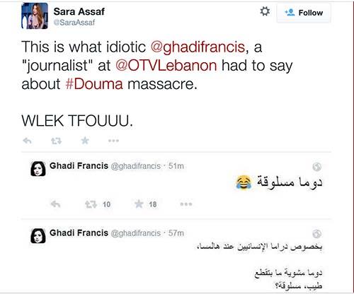 Screen shot of Twitter shouting match over Douma