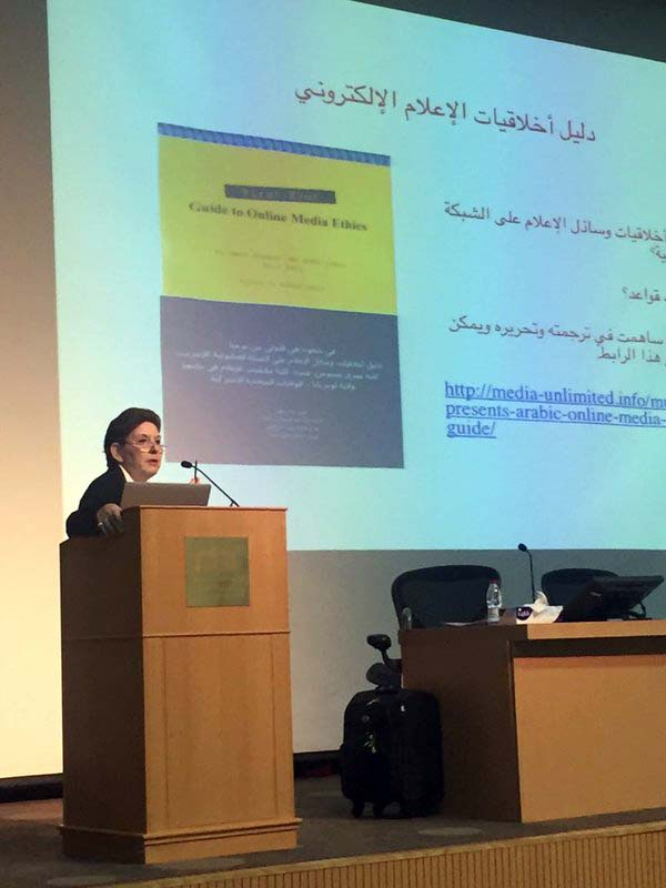 Magda Abu-Fadil lectures on social media and ethics at Qatar University