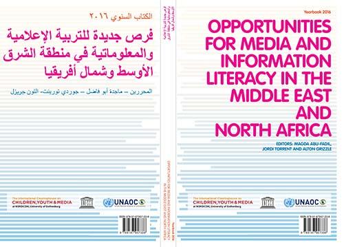MENA MIL book (Abu-Fadil)